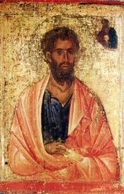 Icon of James, brother of Jesus